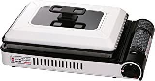Iwatani cassette gas hot plate White & Black CB-GHP-A