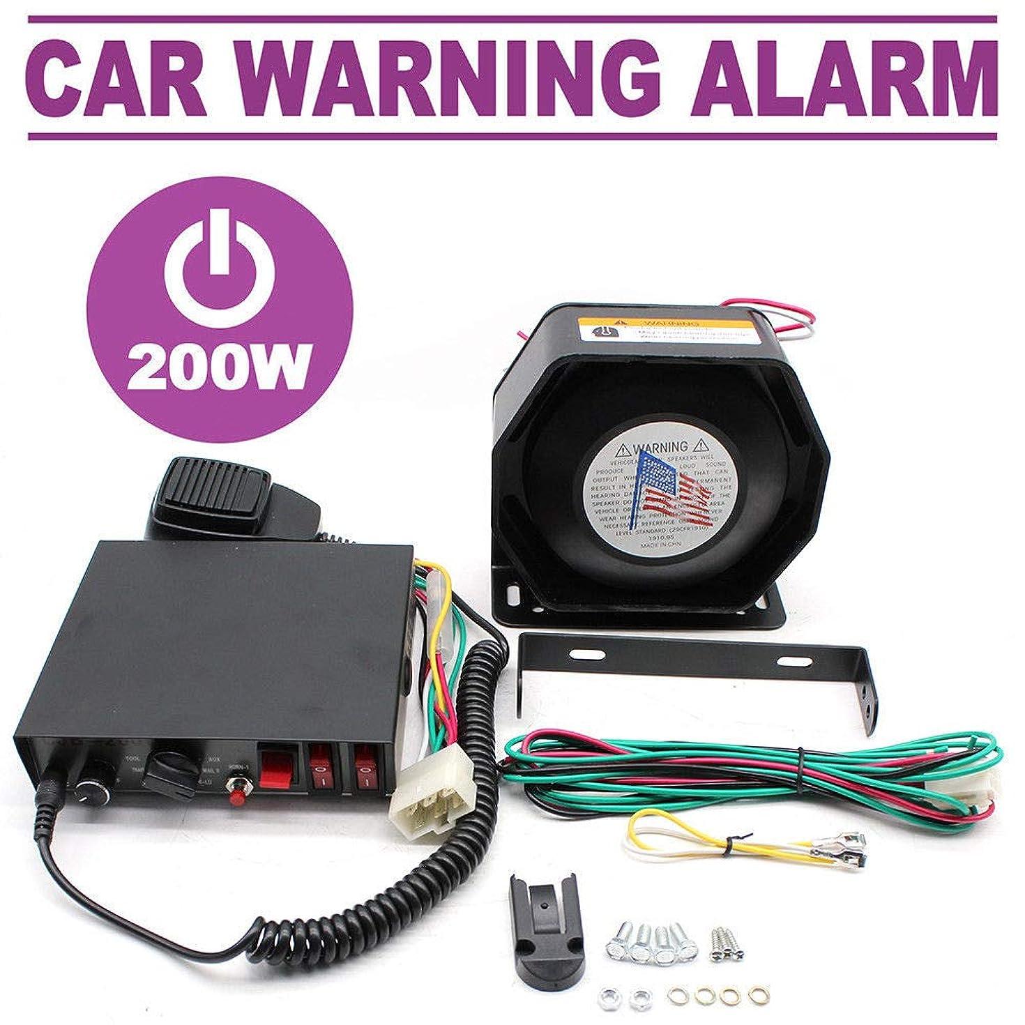 Car Alarm Speaker Kit, 200W 12V 8 Sound Well Loud Speaker PA Horn Siren System Mic Kit Police Plastic with English Manual- 2 Year Warrenty