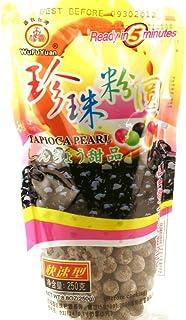 WuFuYuan - Tapioca Pearl Black 8.8 Oz / 250 G (Pack of 4)