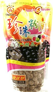 DragonMall Teas WuFuYuan - Tapioca Pearl Black 8.8 Oz / 250 G (Pack of 4)