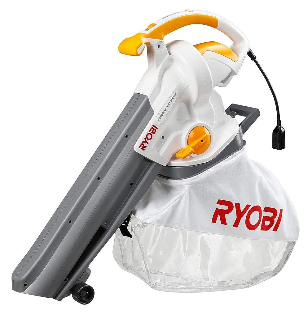ランドマーク実り多い消去リョービ(Ryobi) ブロワバキューム RESV-1020V