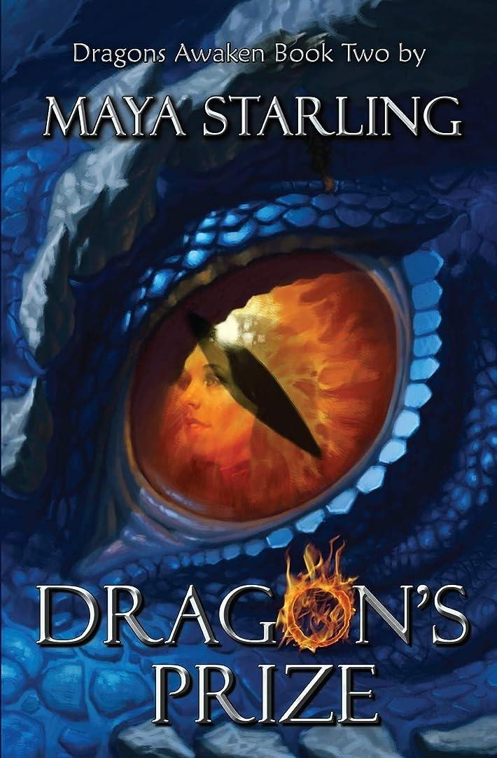 処方するスケジュールへこみDragon's Prize (Dragons Awaken)