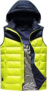 KAIXLIONLY Women Men Heated Hooded Vest, Smart USB Charging Heating Warm Down Jacket with Detachable Hood