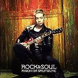Shunsuke Kiyokiba - Rock&Soul [Japan CD] VICL-63696