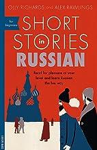 داستان های کوتاه به زبان روسی برای مبتدیان (به خودتان داستانهای کوتاه را برای مبتدیان آموزش دهید)
