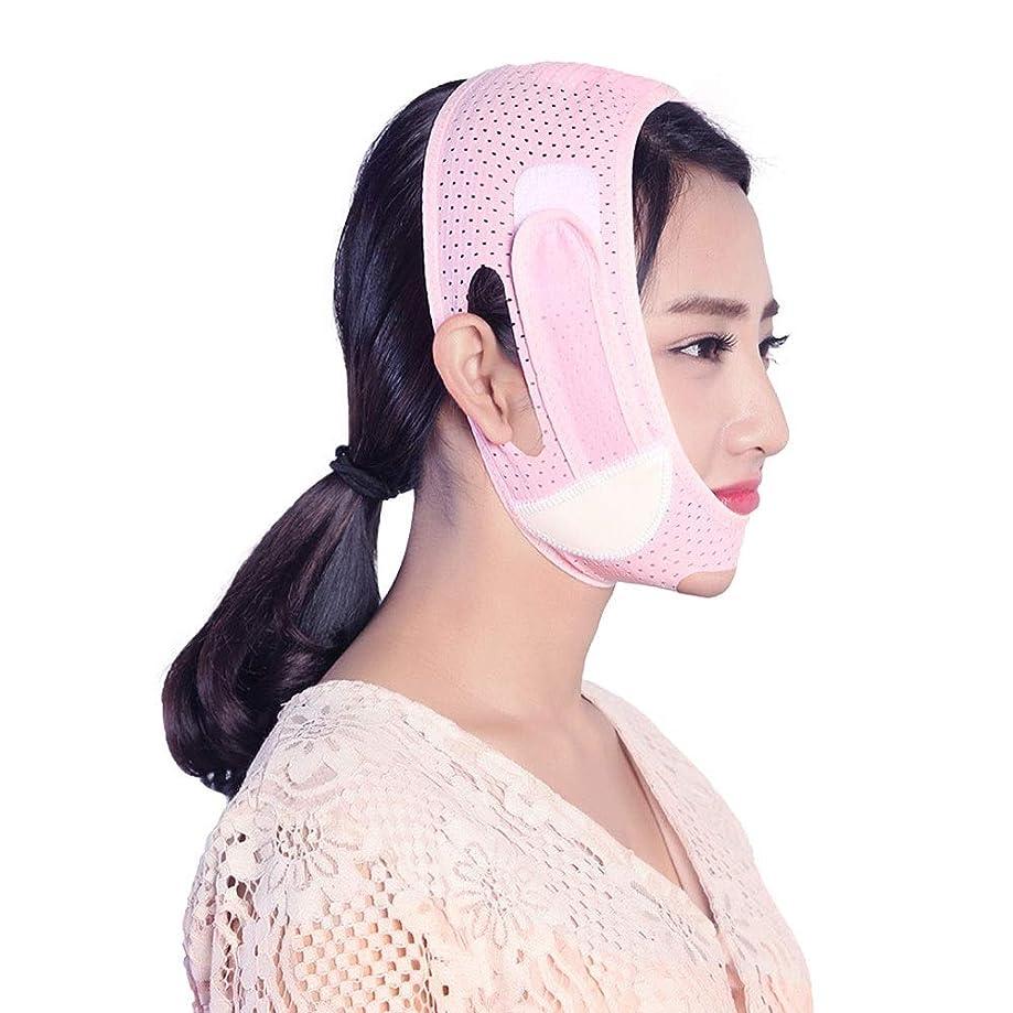 とても眠っている親指睡眠薄い顔パッチ包帯吊り上げプルv顔引き締めどころアーティファクト判決パターン二重あご薄いマッセルマスク - ピンク