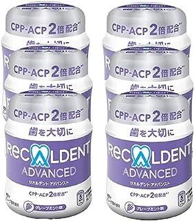 歯科医院専用 リカルデント 粒ガム ボトルタイプ 140g 6本セット グレープミント味
