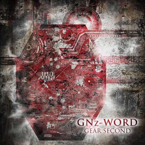 Gear Second