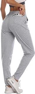 HISKYWIN Women's Athletic Yoga Lounge Pants Joggers Sweatpants Side Pockets