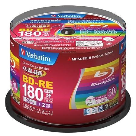 【価格コム1位】Verbatim(バーベイタム) くり返し録画用 ブルーレイディスク BD-RE 25GB 50枚 1-2倍速 VBE130NP50SV1 2,581円送料無料!