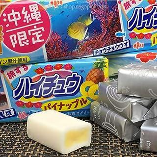 Amazon.es: 20 - 50 EUR - Caramelos masticables / Dulces ...