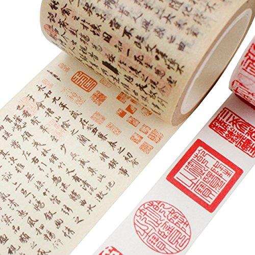 2 Rolls Vintage Washi Tape, Craft Decorative Masking DIY Adhesive Scrapbook Sticker Tape (2pcs)