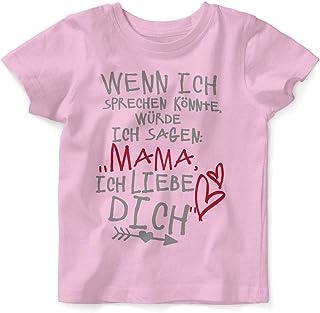 Mikalino Baby/Kinder T-Shirt mit Spruch für Jungen Mädchen Unisex Kurzarm Wenn ich sprechen könnte würde ich Sagen: Mama ich Liebe Dich | handbedruckt
