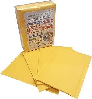 [ミライナチュール] クッション封筒 シール付き 定形外 クリックポスト ネコポス 対応 封筒 黄色 非防水タイプ 【Mサイズ 10枚セット】