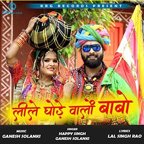 Ganesh Solanki, Happy Singh