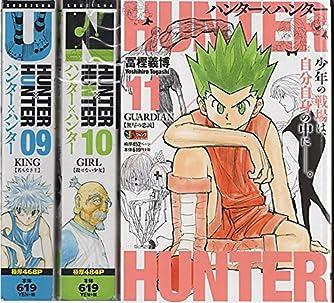 《09巻・10巻・11巻セット》HUNTER×HUNTER(マーケットプレイスセット)ハンター×ハンター (SHUEISHA JUMP REMIX)