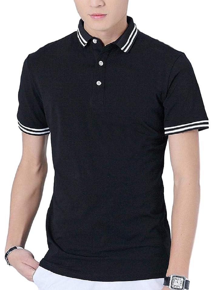 クリップ蝶無線ホップ[ラルジュアルブル] ポロシャツ カットソー 襟付き Tシャツ ロンT インナー アウター かっこいい シンプル カジュアル トップス