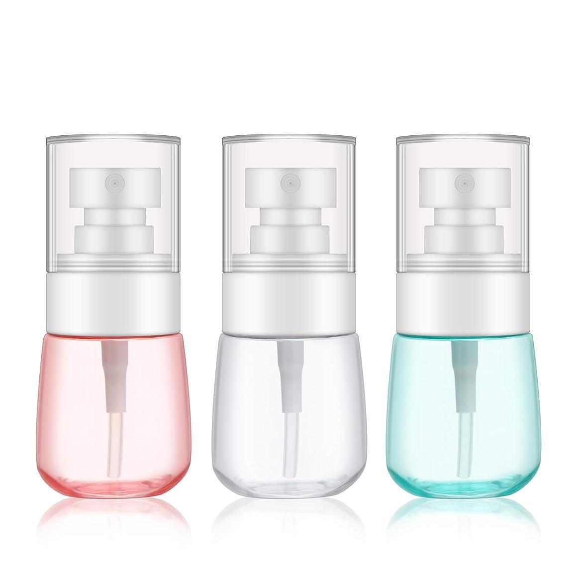 Segbeauty スプレーボルト 3本入り 30ml PET製 三色 化粧水の詰替用 極細のミストを噴霧する 旅行用の霧吹き 小分けの容器 アルコール消毒用 アトマイザー