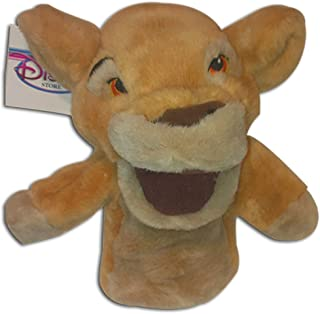 Kiara Lion King Hand Puppet 10 by Disney