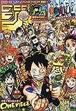 週刊少年ジャンプ(6・7) 2020年 1/30 号 [雑誌]