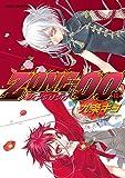 ZONE‐00 第12巻 ZONE-00 (あすかコミックスDX)