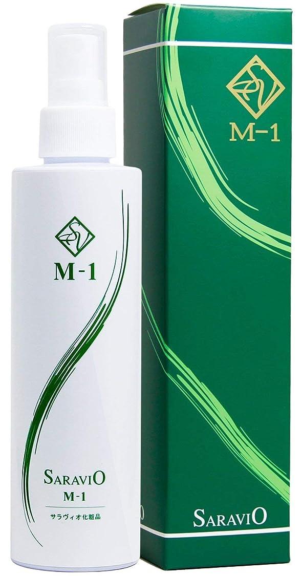 保持する旅行カビサラヴィオ化粧品 M-1 育毛ローション 200ml