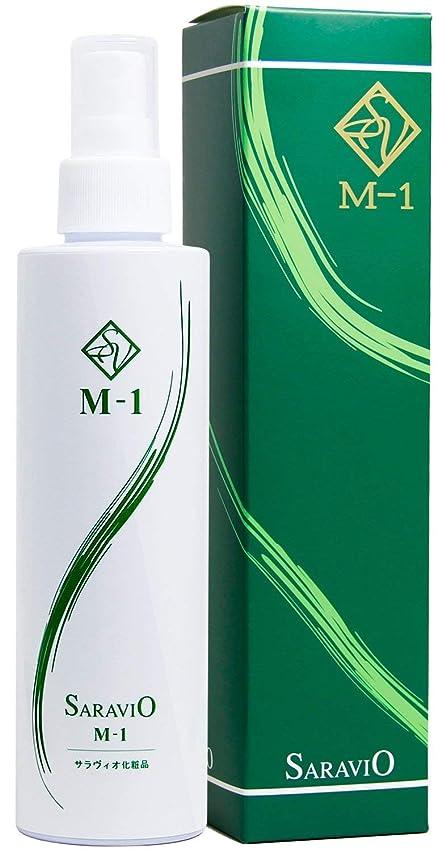 おいしい収まる設置サラヴィオ化粧品 M-1 育毛ローション 200ml