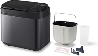 Panasonic SD-YR2540 broodbakmachine (32 programma's, 14 automatische programma's, gistverdeler, glutenvrij bakken, timer) ...