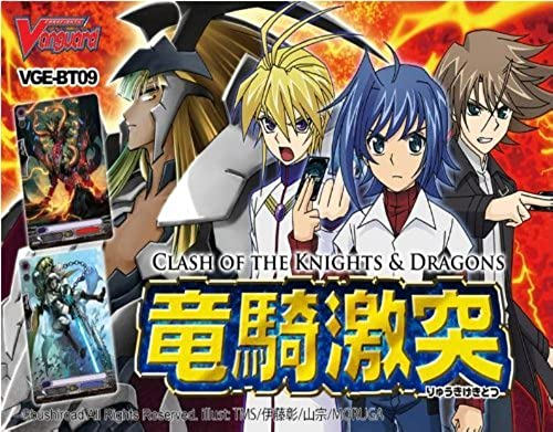 Cardfight Vanguard  Clash of Knights & Dragons Booster Box [VGE-BT09] by Bushiroad