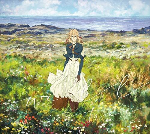 【Amazon.co.jp限定】『劇場版 ヴァイオレット・エヴァーガーデン』主題歌「WILL」(メガジャケット付)