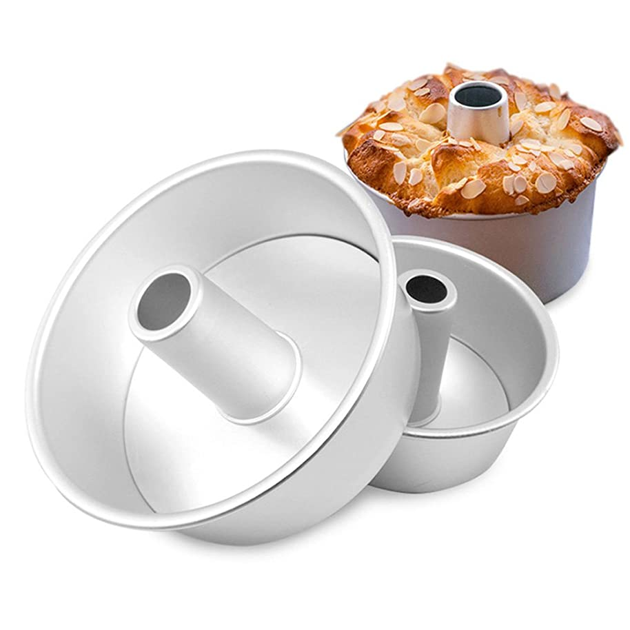Dealglad 8 Inch Aluminum Alloy Round Hollow Chiffon Cake Mold Angel Food Cake Pan Baking Mould with Removable Bottom