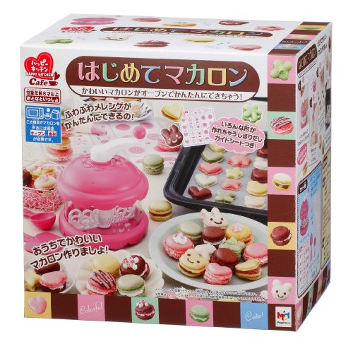 Macaroons for the first time Happy Kitchen Cafe (japan import)