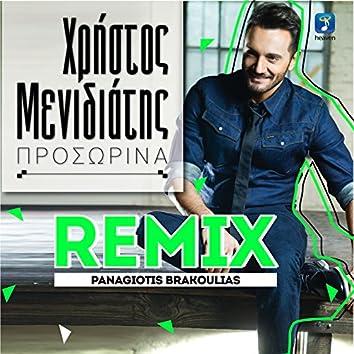 Prosorina (Remix)