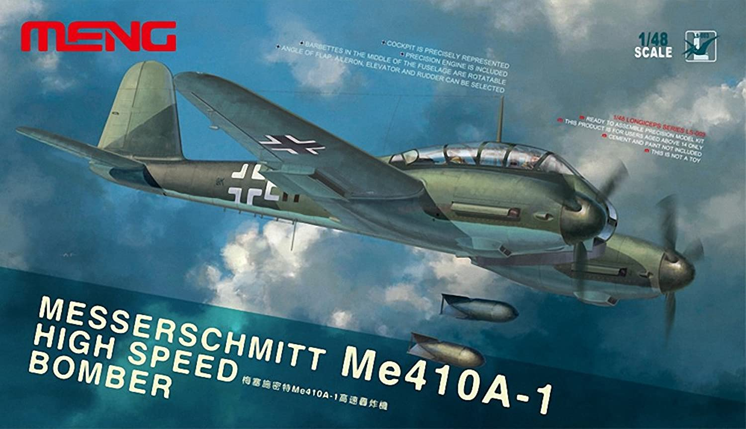 MENG-Model LS-003 - Messerschmitt Me-410A-1 High Speed Bomber B00EZJRKAA Neu  | Ausgewählte Materialien