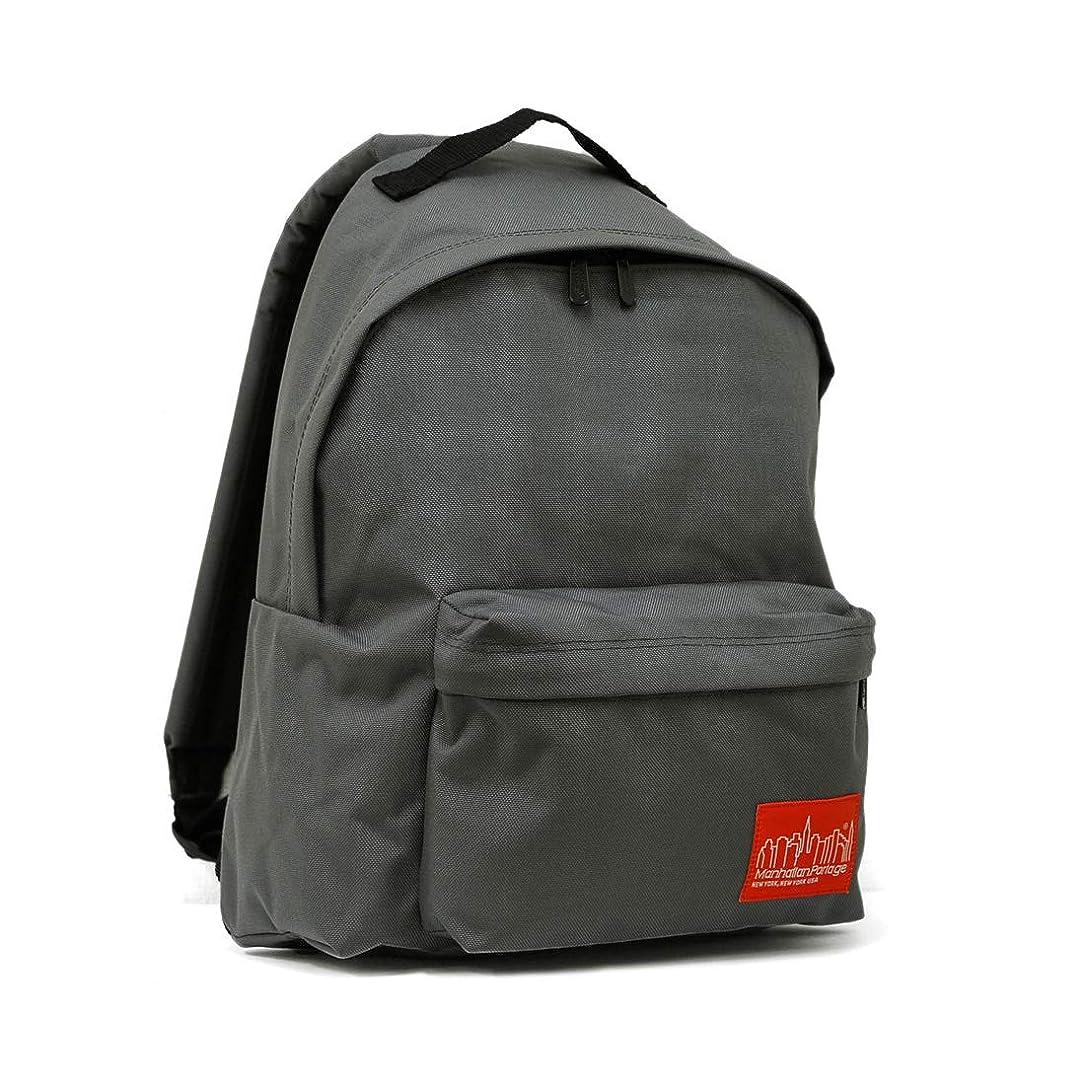 うぬぼれたレオナルドダ考案するManhattan Portage Big Apple Backpack 1210 GRY [並行輸入品]