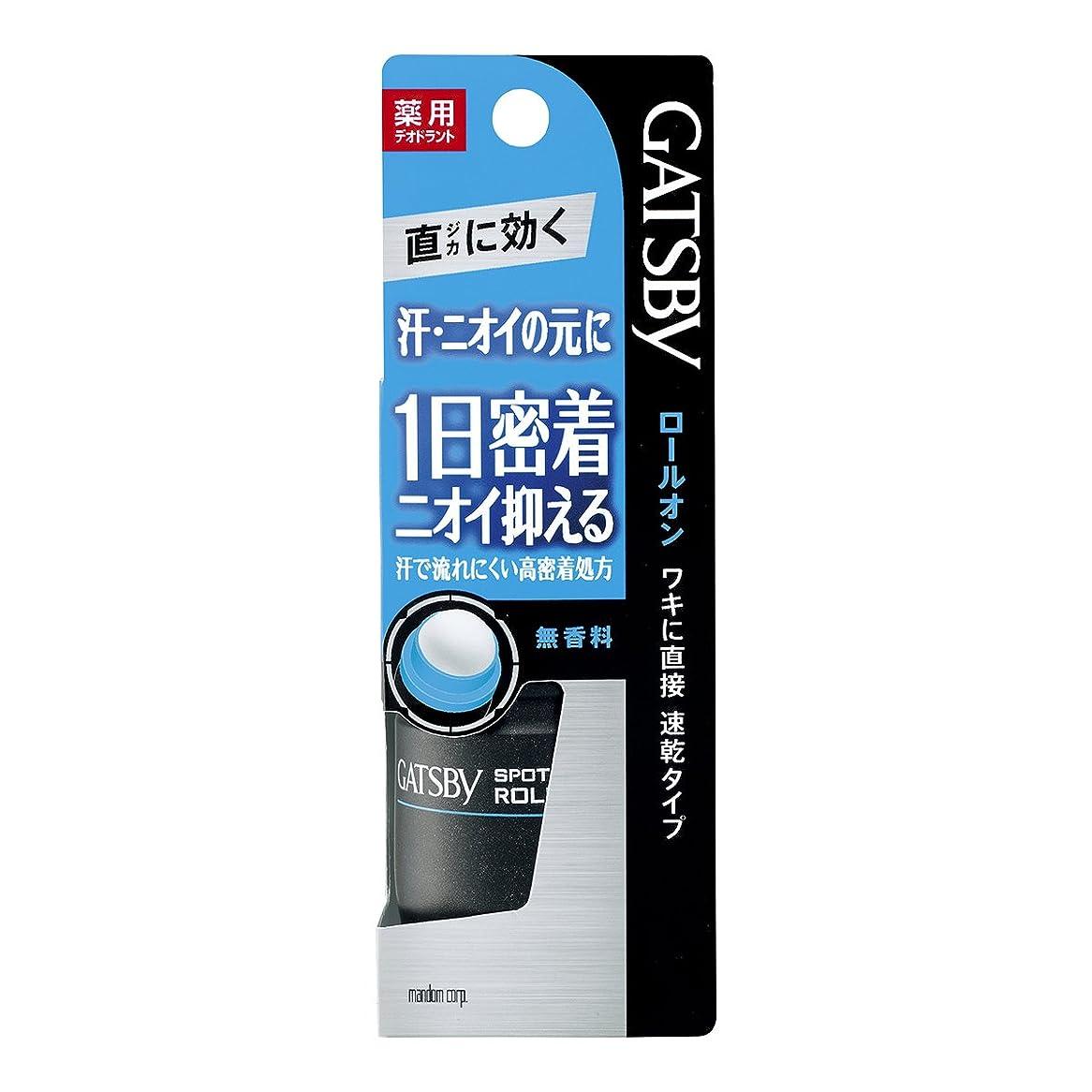 通り抜ける覚醒子音ギャツビー スポットデオドラント ロールオン 無香料 60mL (医薬部外品)