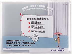 LIHIT LAB. 滑动杆文件夹 A3E(白)10本
