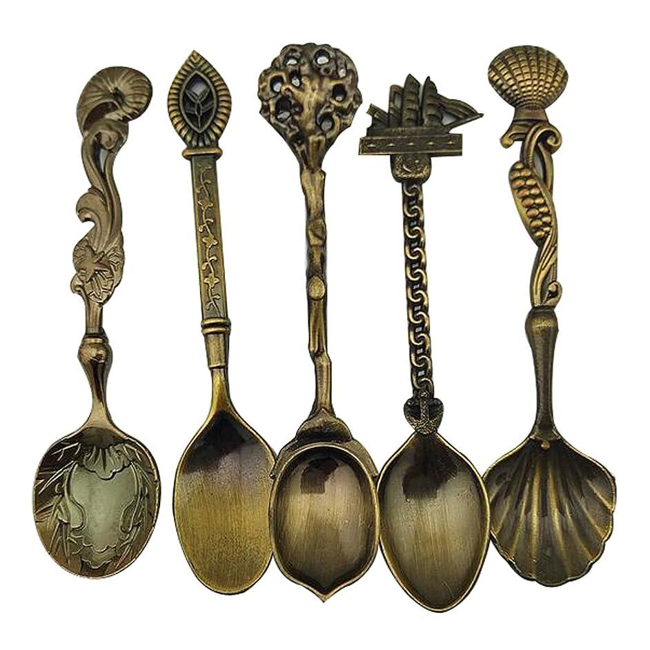 Verdental Retro Stereoscopic Coffee Spoon Tea Spoon Dessert Spoon Mixing Spoon Ice Cream Spoons Set of 5 (Antique Brass)