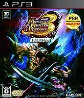 モンスターハンターポータブル 3rd HD Ver. - PS3
