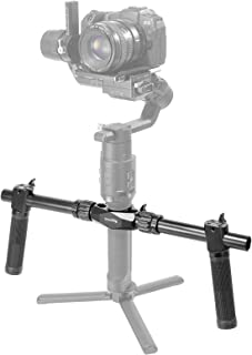 SmallRig Dual Handle Handgrip for DJI Ronin S and Ronin-SC Handheld Gimbal – BSS2250