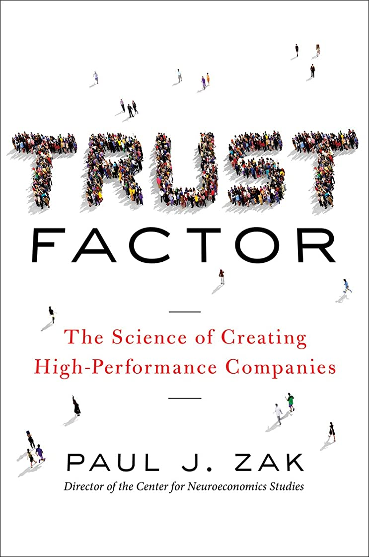 読み書きのできないシーンスローガンTrust Factor: The Science of Creating High-Performance Companies