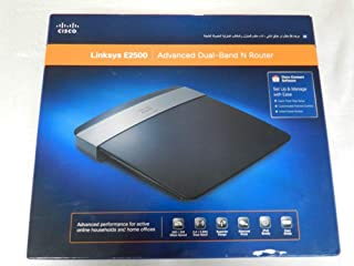 Linksys E2500 Advanced Dual-Band N Router