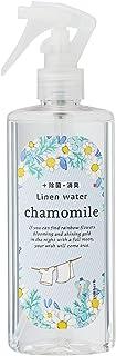 サンハーブ リネンウォーター カモマイル 250ml(消臭?除菌スプレー 日本製 やさしく穏やかな甘い香り)