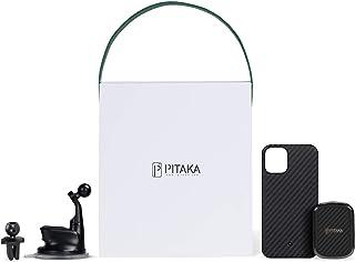pitaka Kfz Einbausatz Set Universal Multifunktionsfahrladezubehör Aramidfaser magnetische Handyhülle Zinklegierung Autohalterung :MagEZ Case für iPhone 12 Pro Max + MagEZ Mount Qi mit 3 Klammern