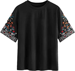 Romwe Women's Plus Size Casual Tribal Embroidery Short Sleeve Summer Tee T-Shirt Tops