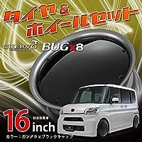16インチ 4本セット サマータイヤ&ホイール HANKOK / NANKANG 165/45R16 CUERVO