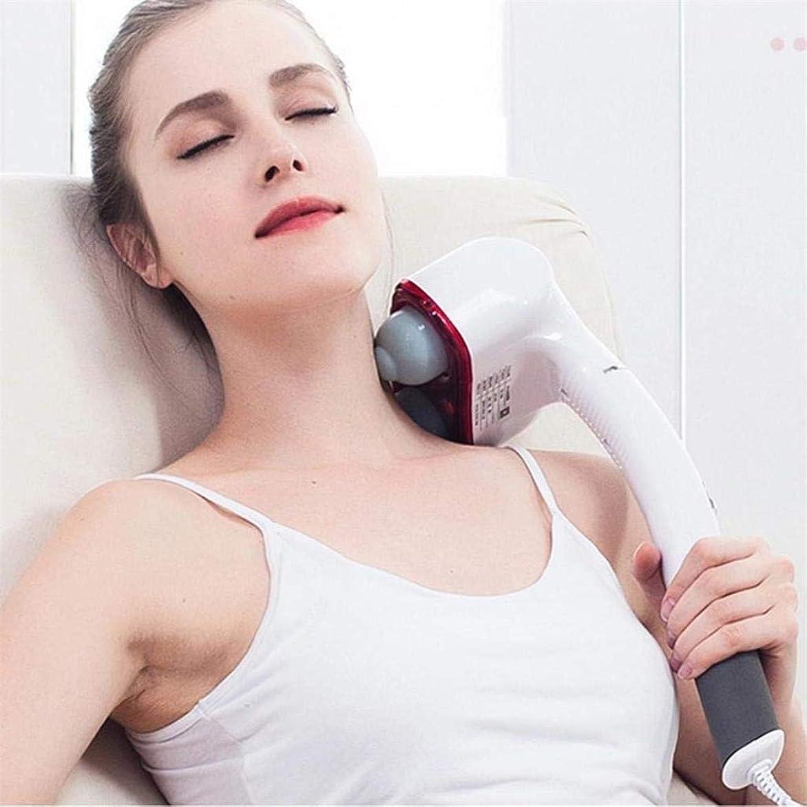 満了メトロポリタンセマフォ電気マッサージャー、ハンドヘルドバックマッサージャー、ポータブルネック振動マッサージャー、ストレス/痛みを和らげる、血液循環/睡眠を促進する