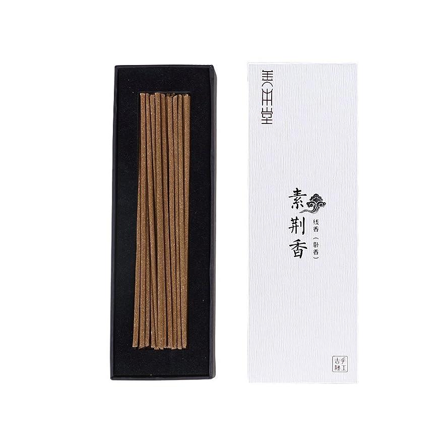 追い付く安全なパトワshanbentang Incense Sticks Classical Chinese Incense、古代の知恵、アロマの千年前5.5in