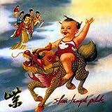 Stone Temple Pilots - Purple by Stone Temple Pilots (1994-06-03)