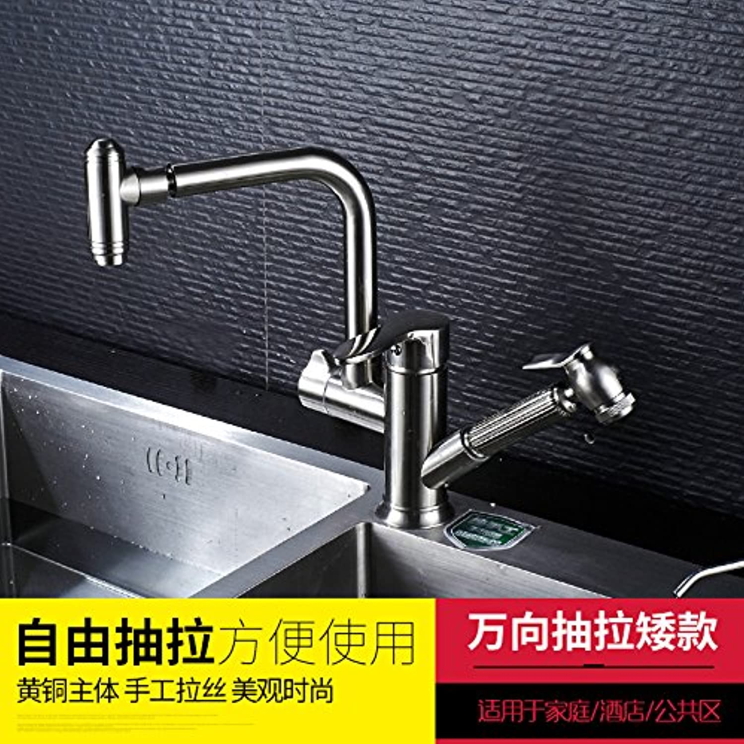 Lpophy Bathroom Sink Mixer Taps Faucet Bath Waterfall Cold and Hot Water Tap for Washroom Bathroom and Kitchen Copper Pulling Hot and Cold redating A